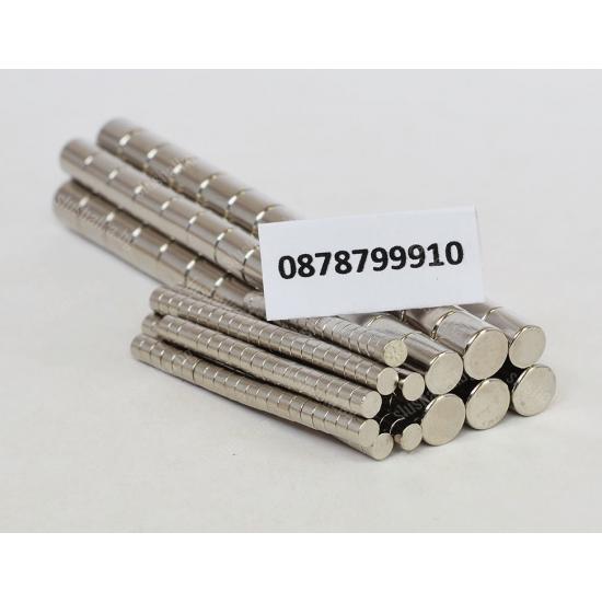 Резервни магнитни микрослушалки