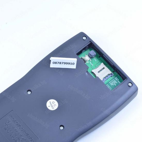 GSM Калкулатор микрослушалка